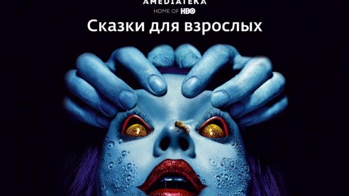 Ярославцев приглашают на хоррор-вечеринку