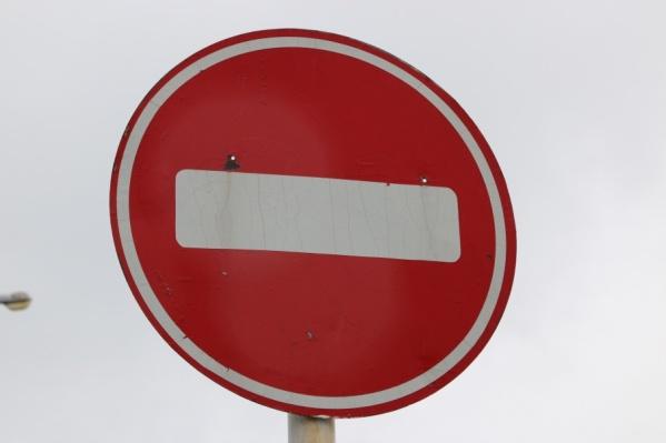 Автомобилистам следует продумать пути объезда