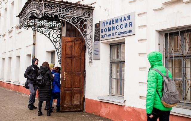 В Ярославле создадут опорный университет