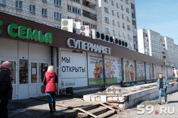 Магазин на Комсомольском проспекте закрывать не будут