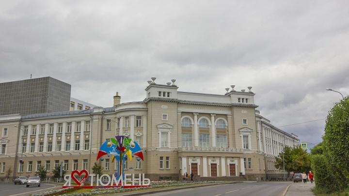 Приёмная кампания-2018: ТИУ начнет приём в новый институт