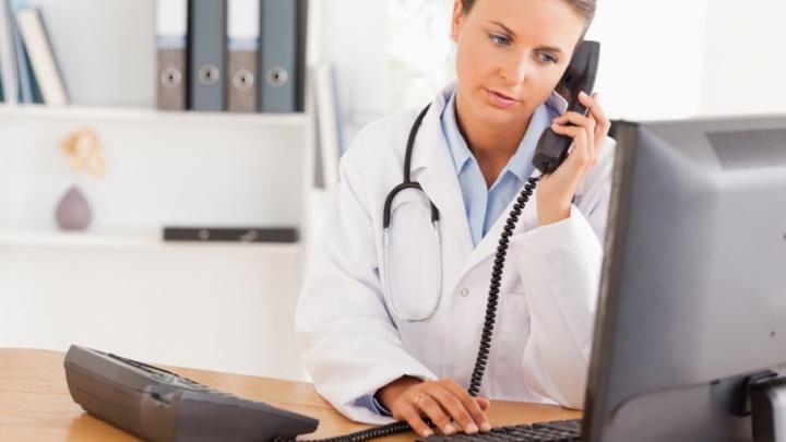 Новый сервис обработки вызовов упростит работу больниц и клиник