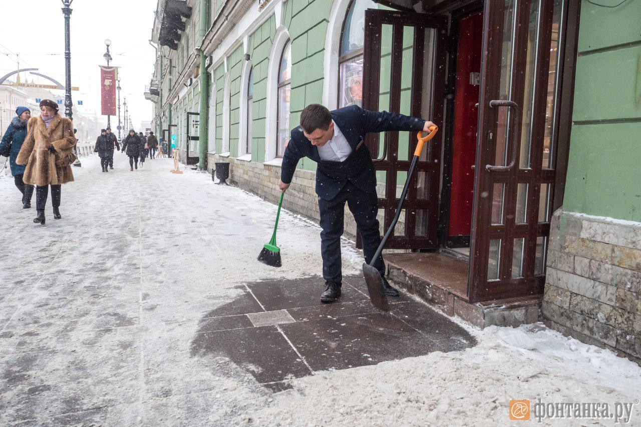 Невский проспект, 27