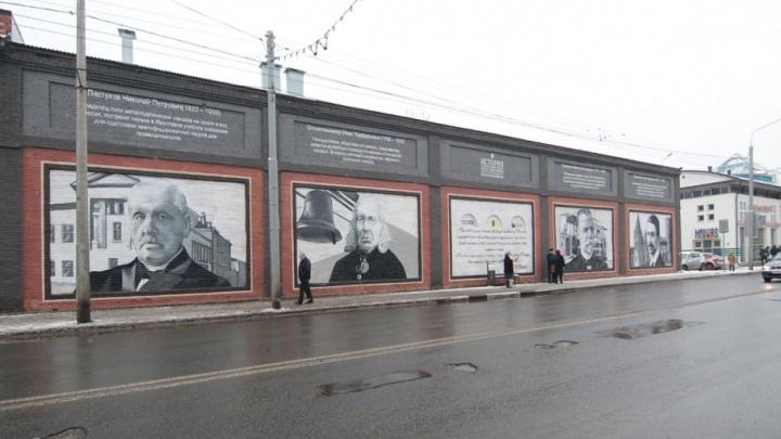 В Ярославле появилась галерея под открытым небом