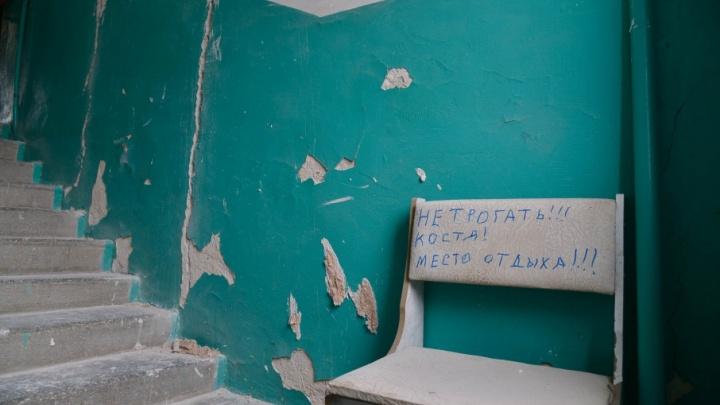 В Волгограде продолжает рушиться дом для ветеранов и чернобыльцев