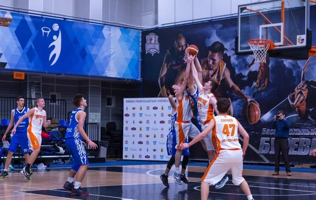 В Ярославле пройдет финал всероссийских соревнований по баскетболу