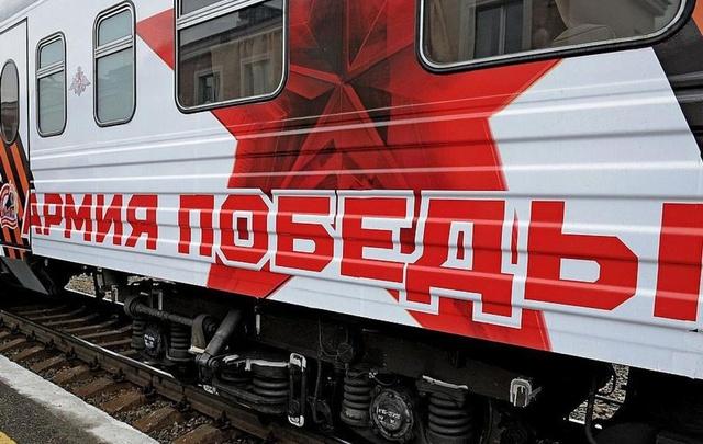 В Челябинск приедет поезд с военной ретротехникой
