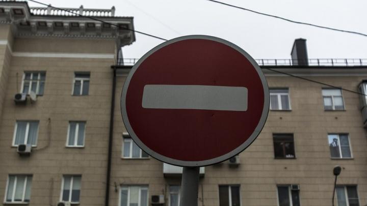 В Ростове появится еще одна улица с односторонним движением