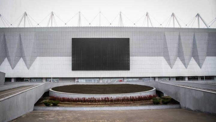 FIFA подтвердила разрешение на продажу пива на «Ростов Арене»
