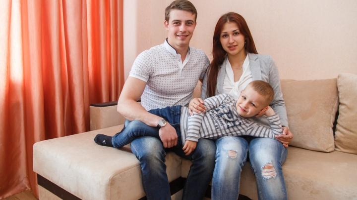 Молодая семья ищет квартиру