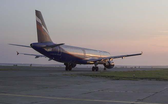 Утренние самолеты приземлились в Челябинске из-за тумана в Кольцово