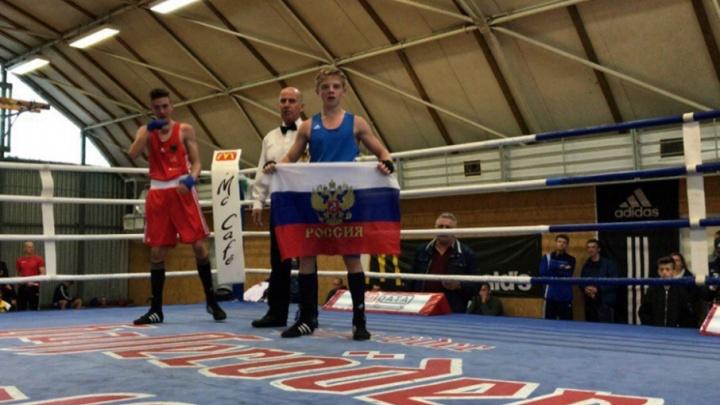 Молодой боксер из Каменского района стал первым на международном турнире