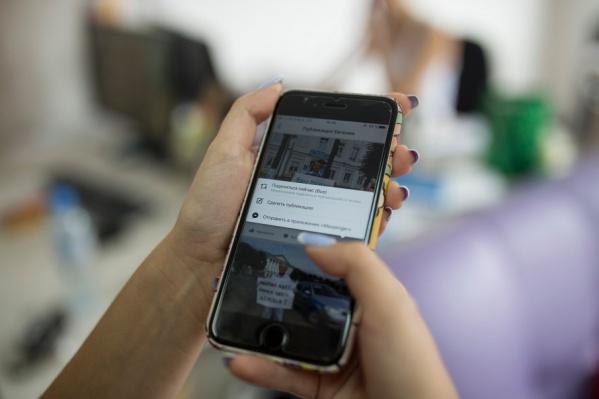 Бесплатный интернет появился в Демидовском сквере
