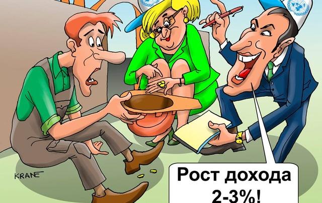 Зарплата россиян начнет существенно расти уже в этом году