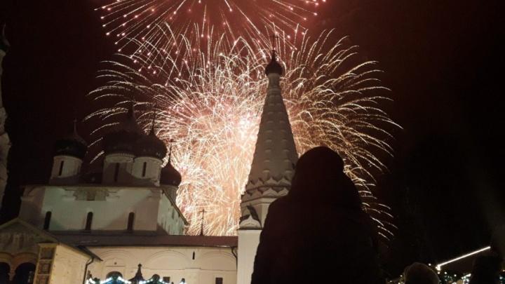 Вместе в 2018: как Ярославль отметил Новый год