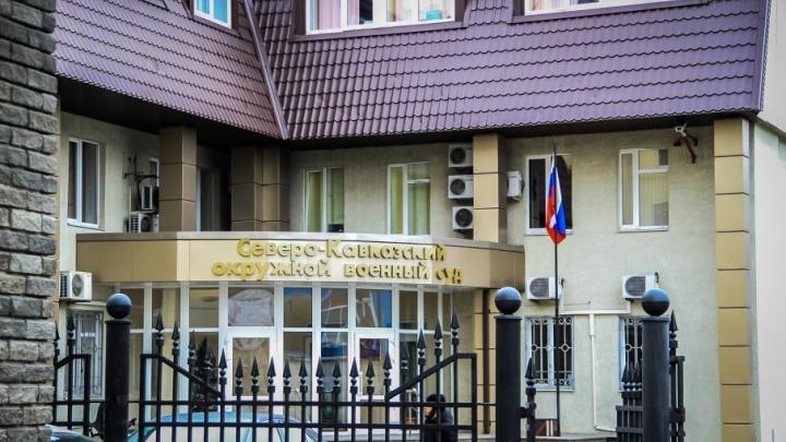 От 5 до 19 лет тюрьмы: в Ростове осудили девять боевиков из Ингушетии