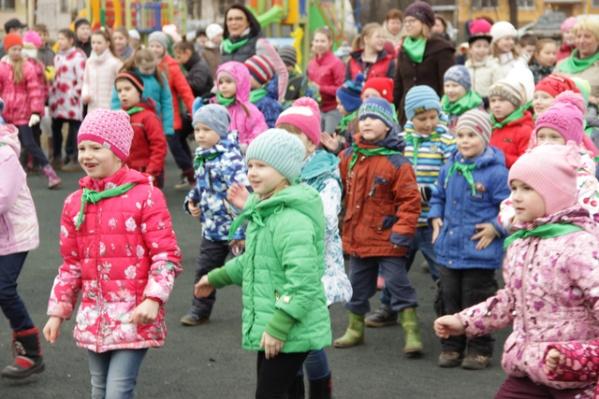 В Ярославле прошел детский флешмоб