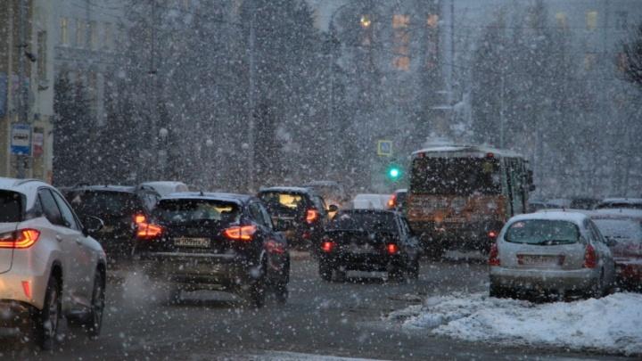 На выходных в Поморье ожидается похолодание и снегопад