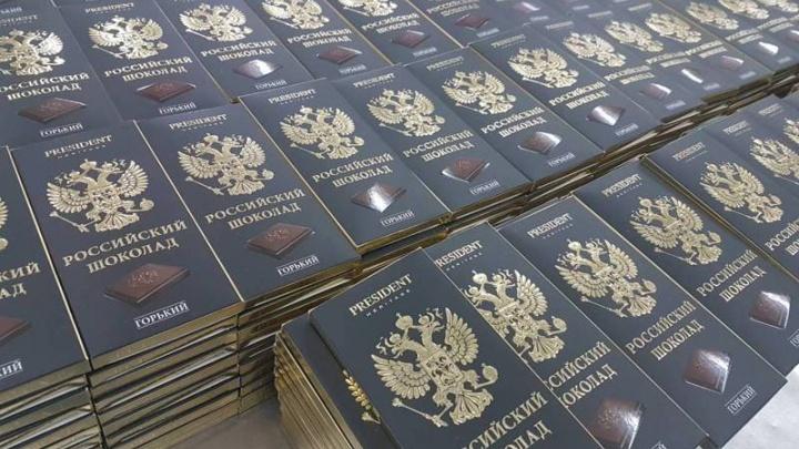 «Президент» с молочным вкусом: в Ярославской области создали новый вид шоколада