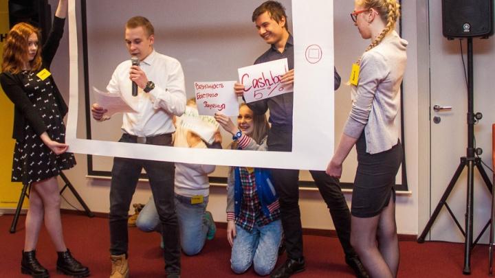 400 новых рабочих мест для жителей Ярославля