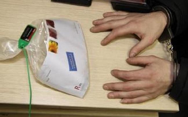 Житель Ростовской области получил по почте наркотики из Германии