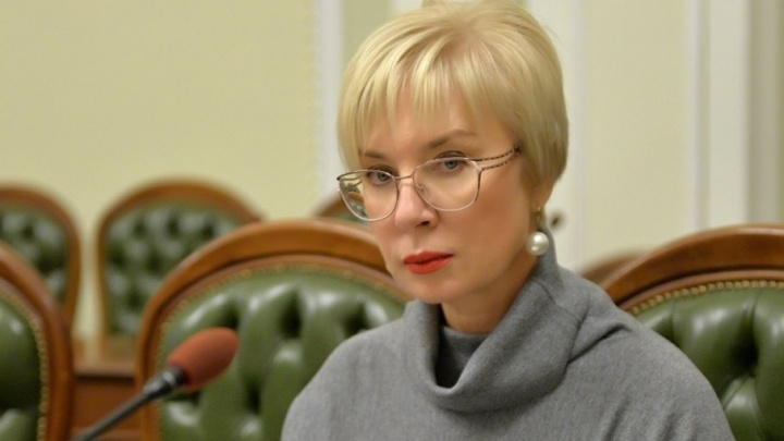 Уроженка Архангельска стала украинским омбудсменом
