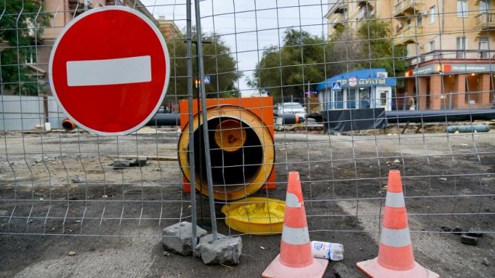 Вместо траншей на улице Советской волгоградцам обещают новую дорогу