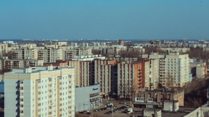 В Ярославле приняли новый генплан: урезали парки и скверы