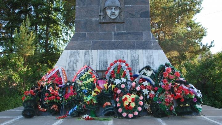 В селе Ильинско-Подомском вскрыли капсулу времени с посланием из 1967 года