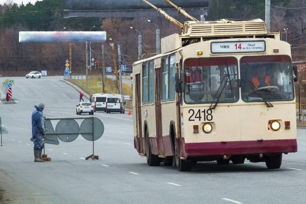 Движение троллейбусов от ДК «Строитель» до ЧМК будет закрыто