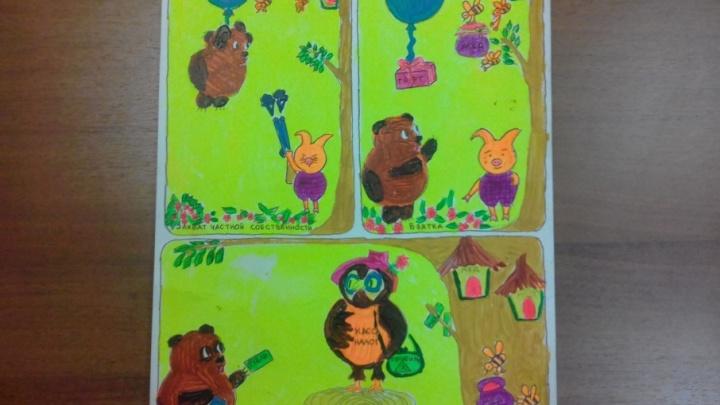 Винни-Пух дает взятку Сове: ярославские дети нарисовали коррупцию
