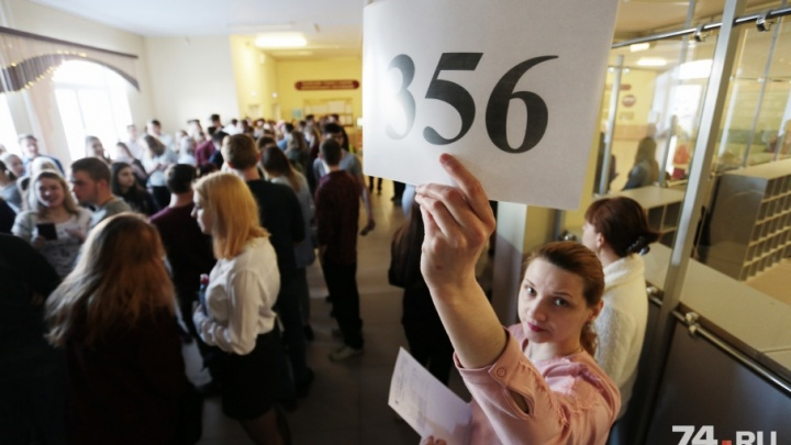 В Челябинске прокуратура обнаружила в соцсетях страницы, торгующие ответами для ЕГЭ