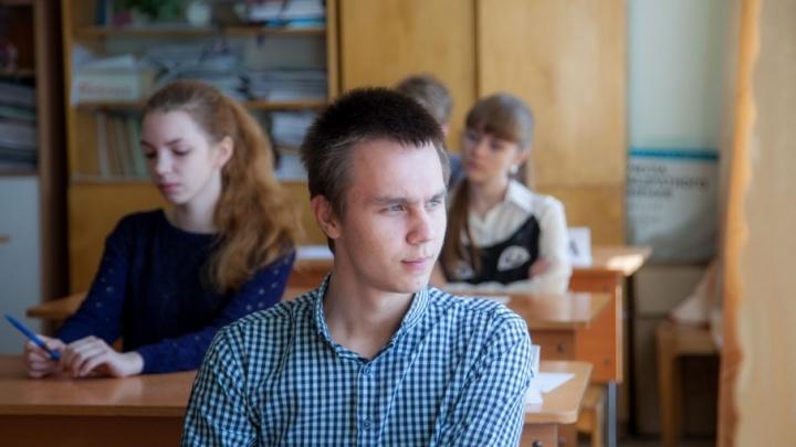 Школьники Поморья смоделируют будущее Архангельской области