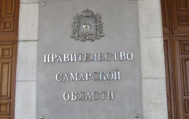 ФАС признала губернатора Самарской области виновным в газовом сговоре