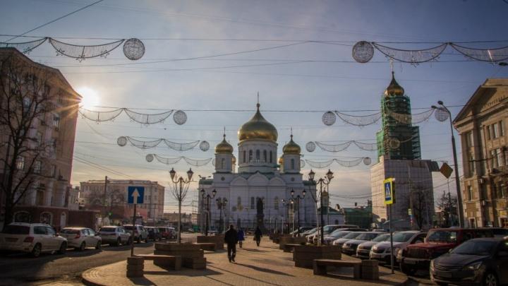 Синоптики: в Ростове ожидаются переменная облачность и кратковременные дожди