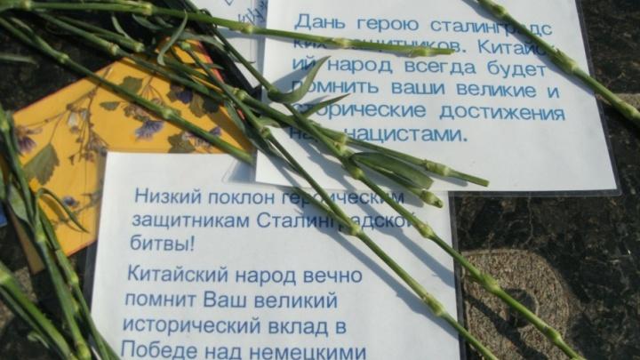 Туристы из Китая оставили послания на могиле маршала Чуйкова в Волгограде