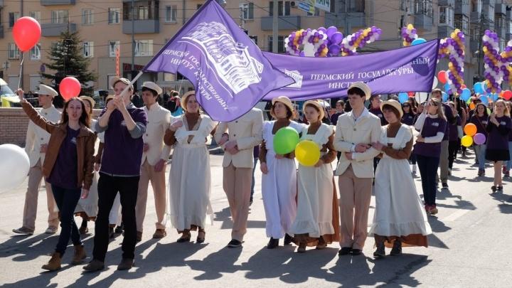 В Перми на первомайскую демонстрацию вышли 28 тысяч человек