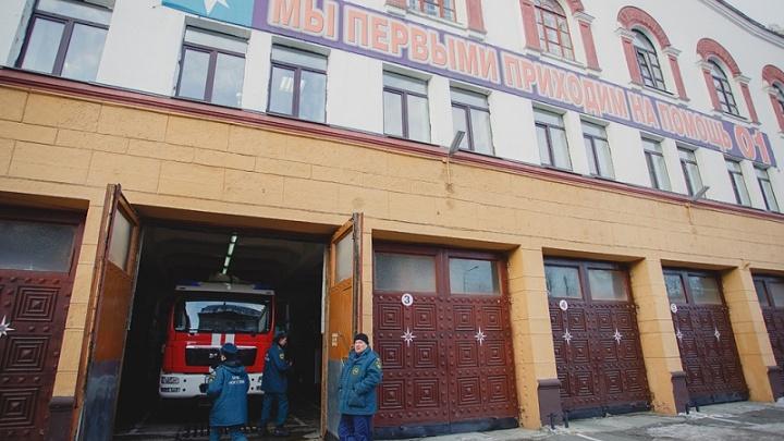 Челябинский пожарный похитил 12,5 миллиона на фиктивных экспертизах для компаний