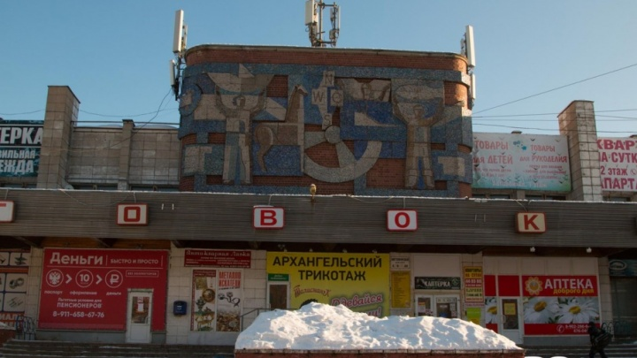 В Архангельске эвакуировали автовокзал из-за подозрительного пакета