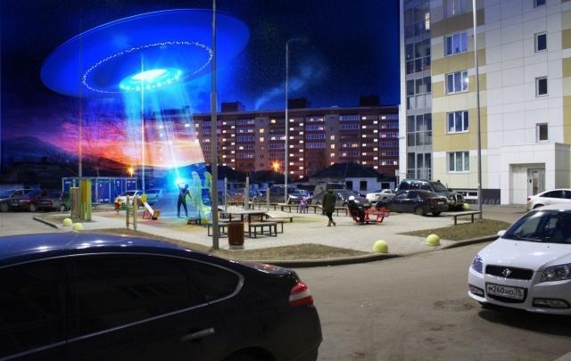 Астероиды и летающая тарелка во дворе: в Ярославле «нашли» НЛО