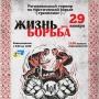 Жизнь – борьба: в Архангельске пройдет первый турнир по грэпплингу