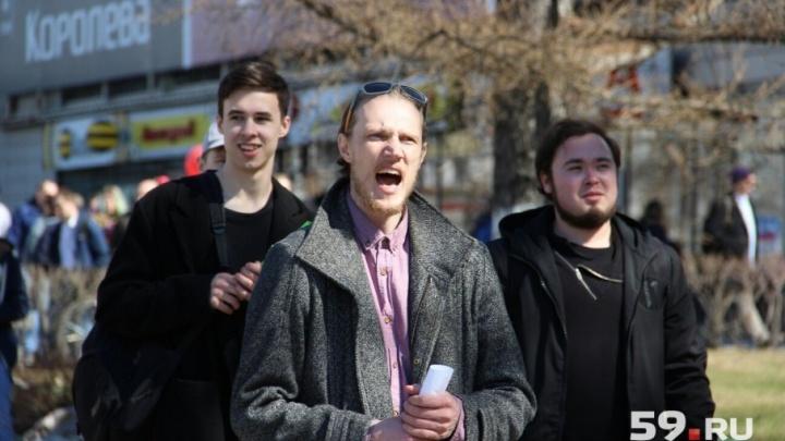 Активист пермского штаба Навального оштрафован на 250 тысяч за прогулку по Комсомольскому проспекту