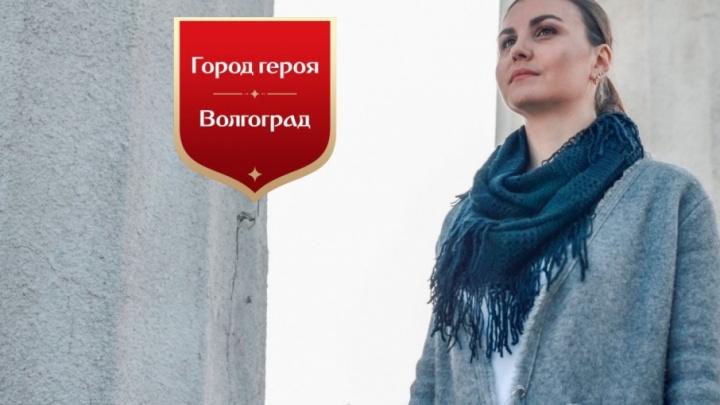 Лариса Ильченко назвала пять самых любимых мест Волгограда
