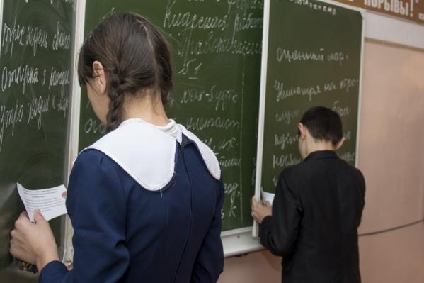 161.ru подскажет, как распознать наркозависимых