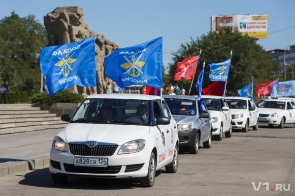 Мамаев курган вновь стал местом встречи регионов России