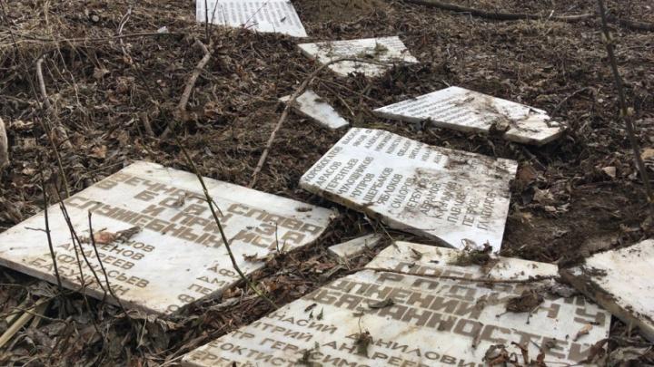 Мраморные плиты с именами тюменских героев выбросили на берегу Туры