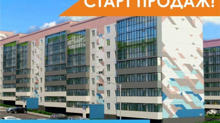 «СтройПанельКомплект» объявил старт продаж квартир в новом доме ЖК «Белые росы»