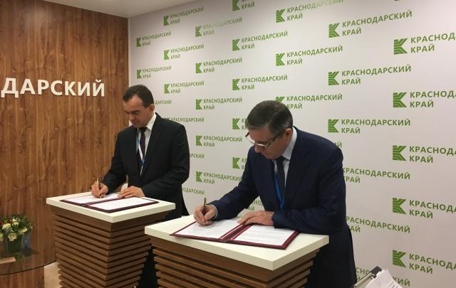 «Кубань Кредит» будет содействовать повышению инвестиционной привлекательности Кубани