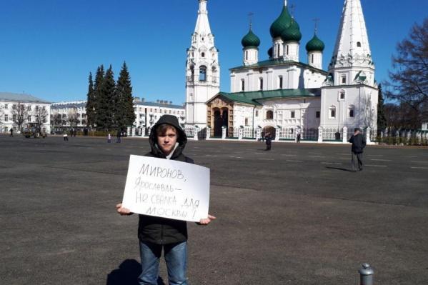 Ярославцы вышли на Советскую площадь, чтобы высказать своё недовольство по поводу решения ярославского губернатора