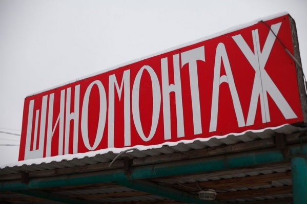 Начальника автотранспортного отдела тюменской таможни, обещавшего содействие в выигрыше конкурса на техобслуживание машин, уволили и оштрафовали